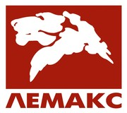Открытие нового завода «Лемакс» по выпуску радиаторов