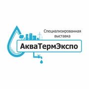 С 31 октября по 2 ноября 2019 года в минском Футбольном манеже пройдет выставка «АкваТермЭкспо»!