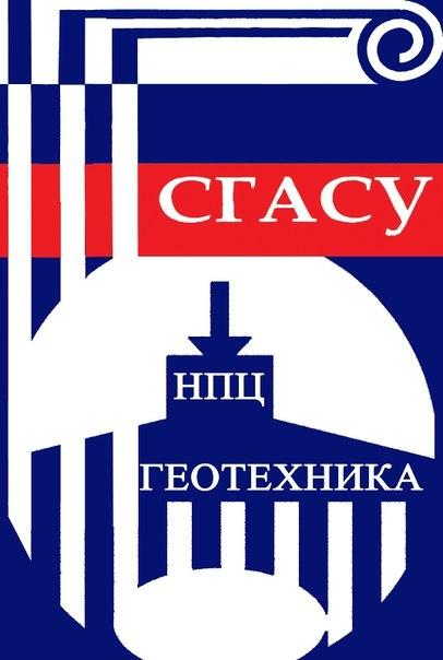 "НПЦ ""Геотехника"""