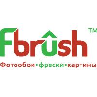 Fbrush (Эфбраш)