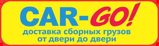 ООО Карго Центр