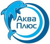 ООО Аква - Плюс